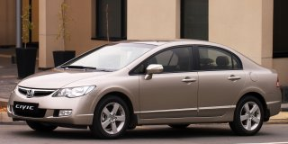Honda Civic 1 8 I Vtec Vxi 4 Door At