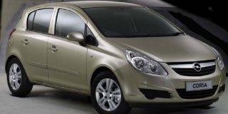 Opel Corsa 1 4 Essentia 5 Door 2010 6 Car Specs Opel Corsa Specifications Information On