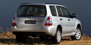 subaru forester 2.5 xs at car specs